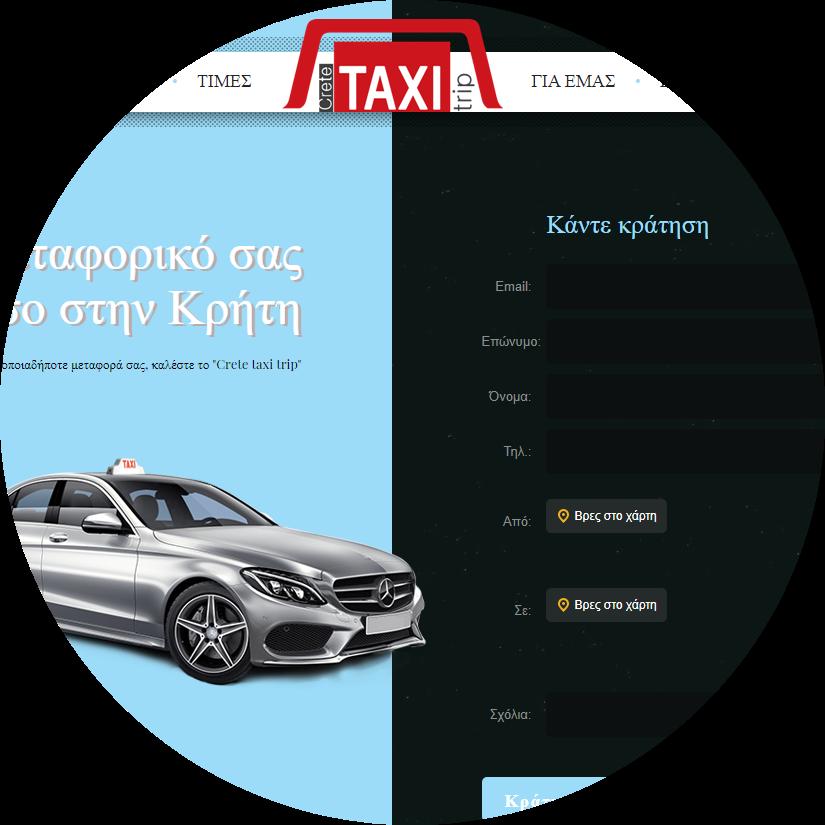 http://www.cretetaxitrip.gr